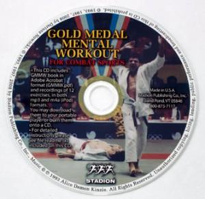 Gold Medal Mental Workout for Combat Sports CD (pdf & mp3)